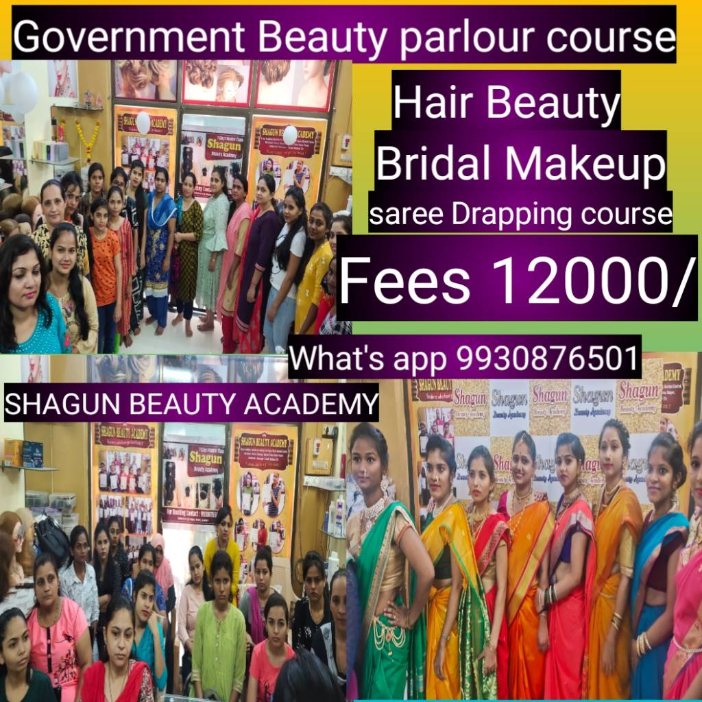 Makeup artist course in mumbai fees